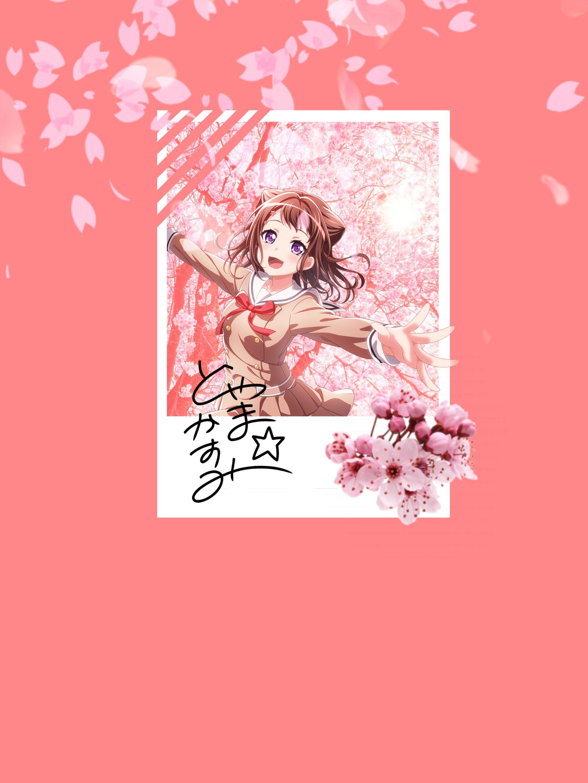 Kasumi Phone Wallpaper Kasumi Phone Wallpaper Feed