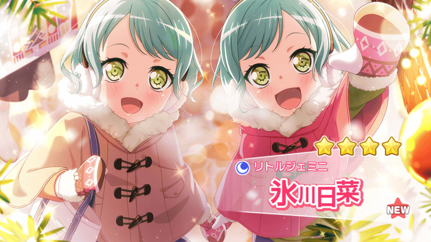 At least, i obtain this  and the new Sayo's card  on my side acc but at what costs :