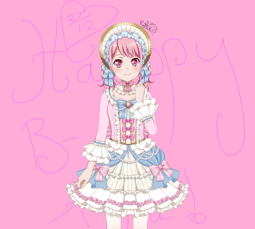 Happy Birthday to our kawaii vocalist Aya!