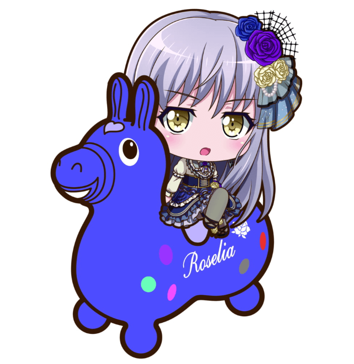 Yukina on creepy horse. . .   From Twitter