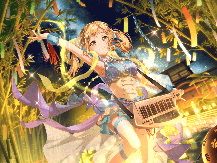 this is the blessing arisa post. very rarely seen. theres no need to interact with this post, shes...