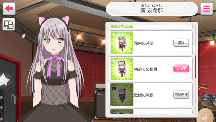 I have waited since the Halloween event to get Kitten Yukina