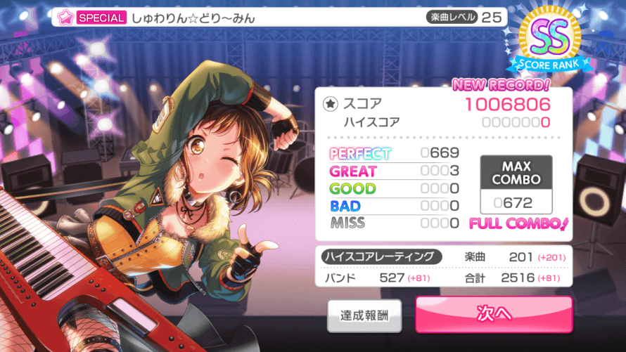 almost an ap on shuwa special. huh