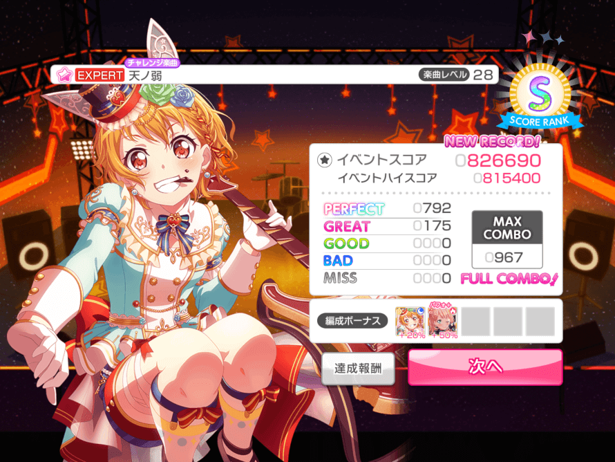 Did I seriously just FC the new level 28???