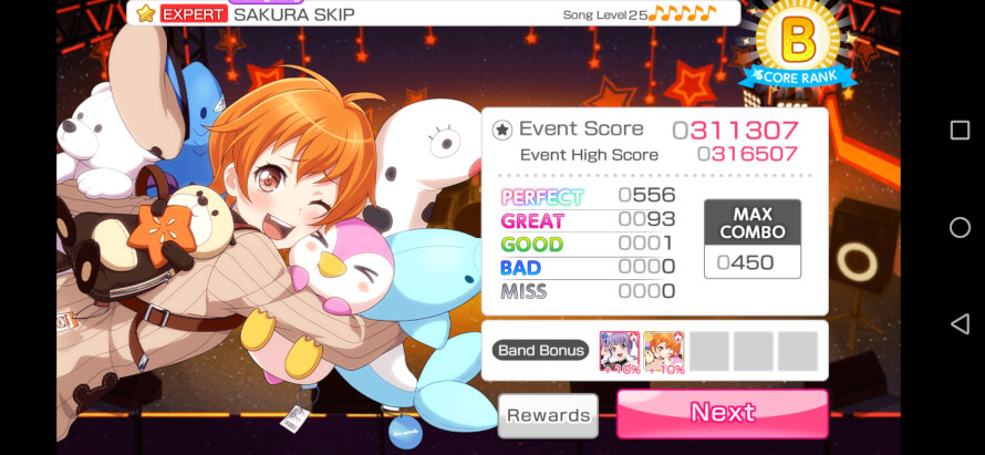 That moment when you thought you were gonna get full combo...:  DARNIT!