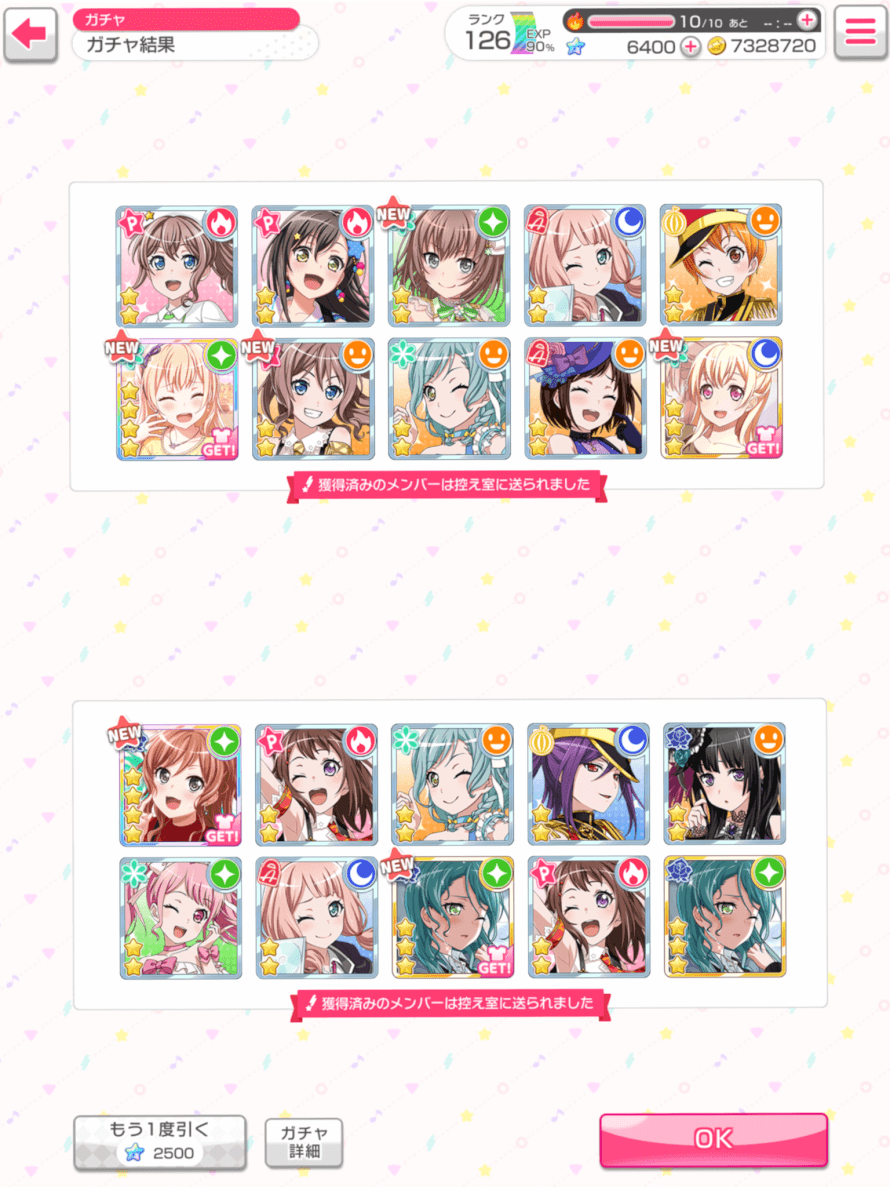 Well I got none of the new set XD But fairy Chisato and Dolly Candy Lisa are pretty great too! I...