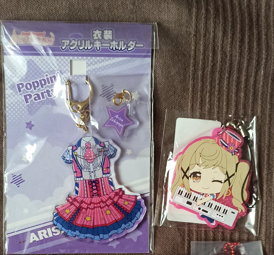 Hello! Today I received 2 Arisa goodies! 🥺🥰