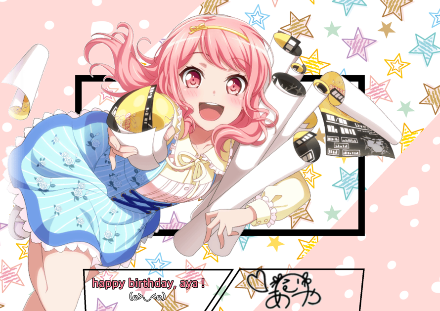 wooo happy birthday aya !!! 🎉🎊
