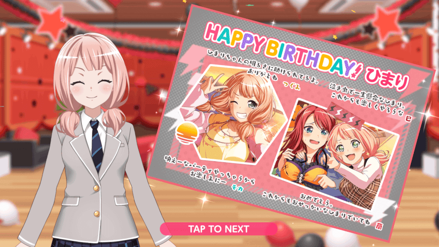Happy birthday to the most lovely member of Afterglow.