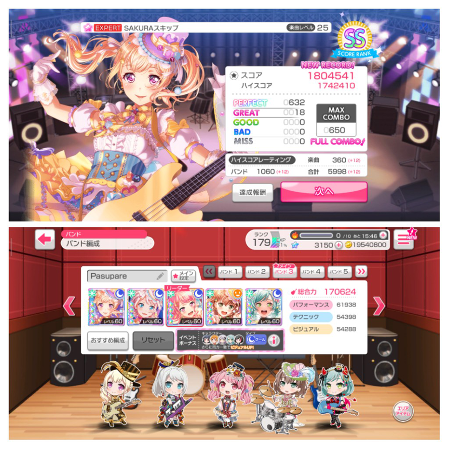 I finally did it!! 1,8 million score in Free Live! 