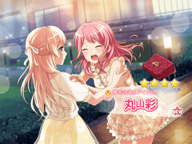 Bandori's rateup is still a scam but this aya is beautiful and i love her :D Also add me on jp...