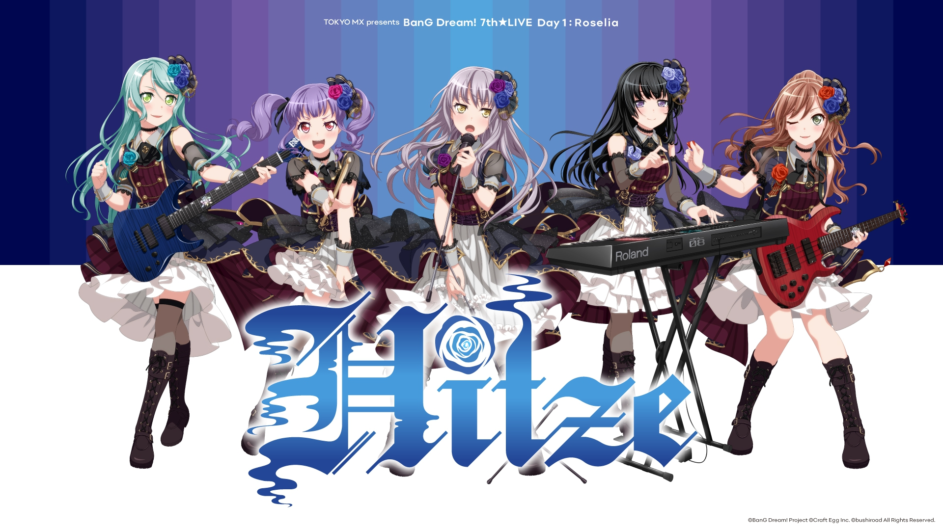 BanG Dream! Ultimate Live Theater - 7th Live: Hitze