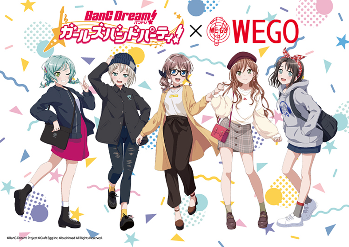 WEGO Fashion items Collab