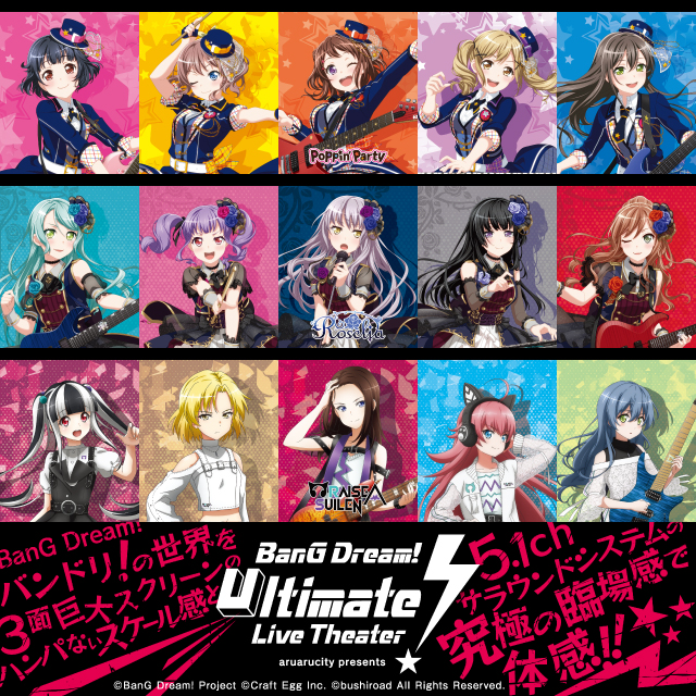 BanG Dream! Ultimate Live Theater
