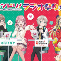 BanG Dream! RADIO FESTIVAL! Twitter Art