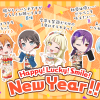 New Years 2019 Card
