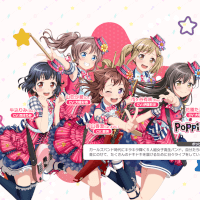 Poppin'Party S2 Outfit Loading Splash