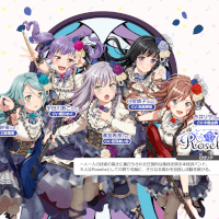 Roselia S2 Outfit Loading Splash