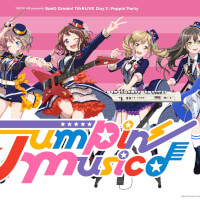 BanG Dream! Ultimate Live Theater - 7th Live: Jumpin Music