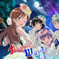 Flamme/Wasser Thank You