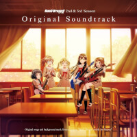 Anime Soundtrack 2nd/3rd Season Cover