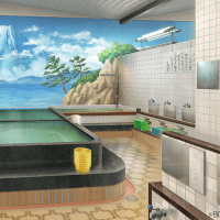 Luxury Bath house