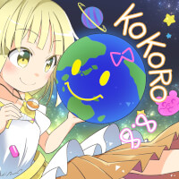 Happy Birthday Kokoro 2020