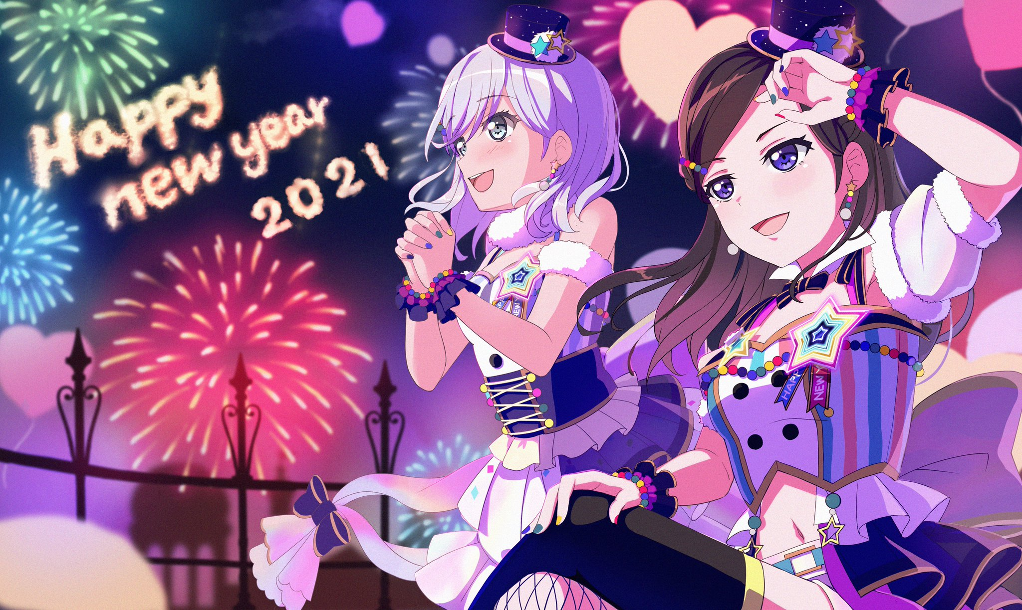 Happy New Year! 2021 (JP)