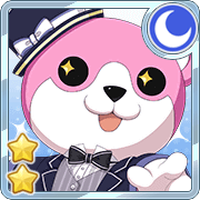 ★★ Michelle - Cool - Penguin or Bear?