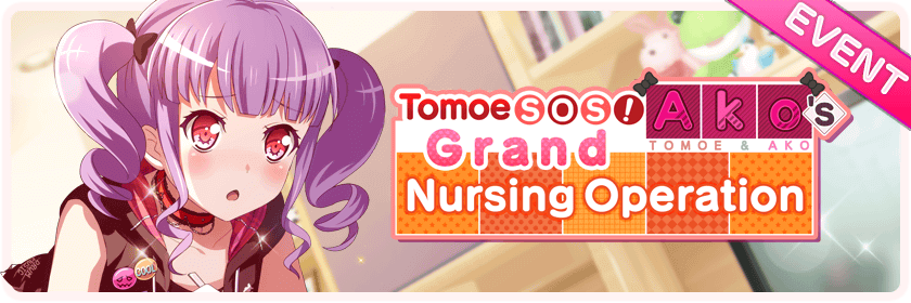 Tomoe SOS! Ako's Grand Nursing Operation Event