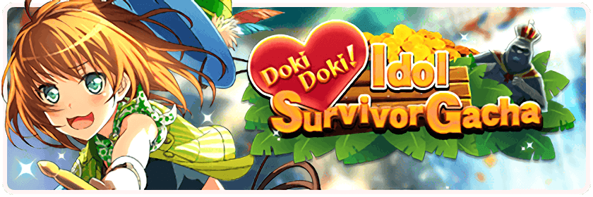 Doki Doki!? Idol Survivor
