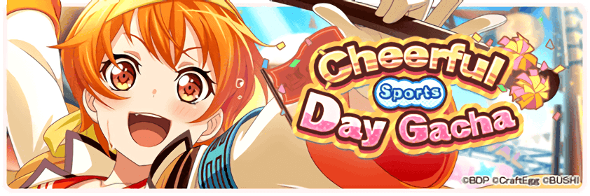 Cheerful Sports Day Gacha
