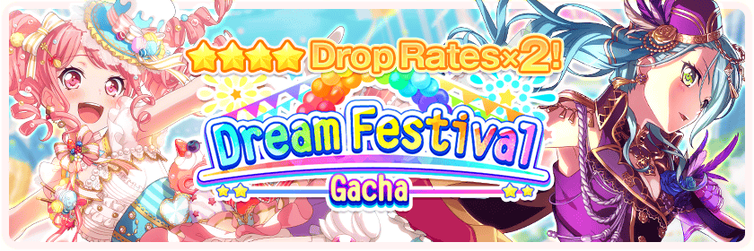 New Years Dream Festival Gacha