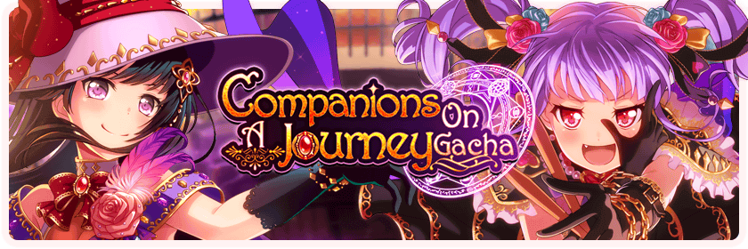 Companions On A Journey Gacha