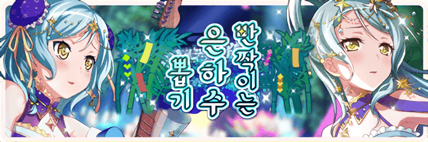 Korean version - Image