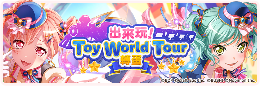 Let's Go! Toy World Tour