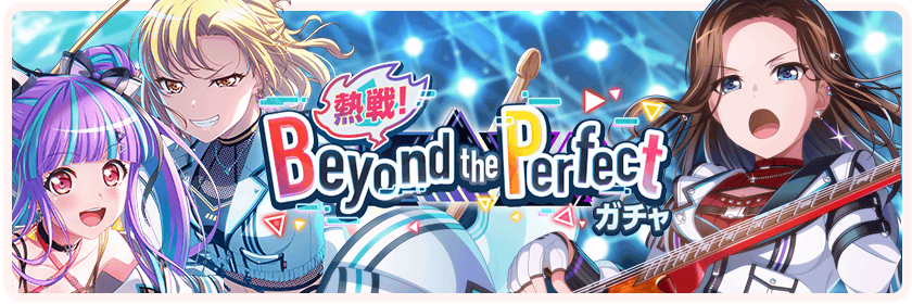 Fierce Battle! Beyond the Perfect Gacha