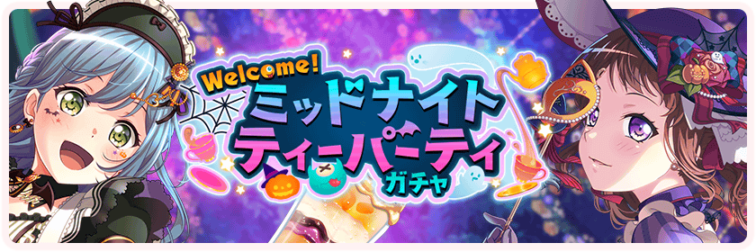 Welcome! Midnight Tea Party Gacha