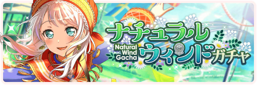 Natural Wind