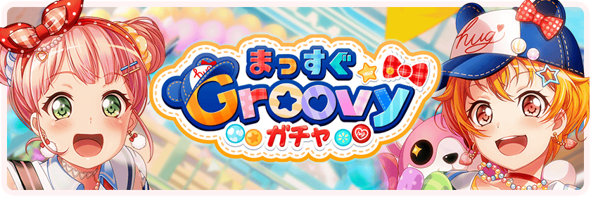 Coming Up Groovy Gacha