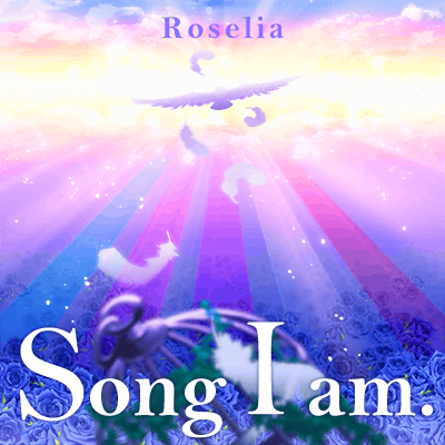 Song I am.